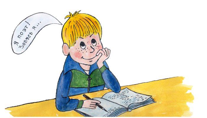 """Детский сад """"Подснежник"""" 11 - Стихи для заучивания"""